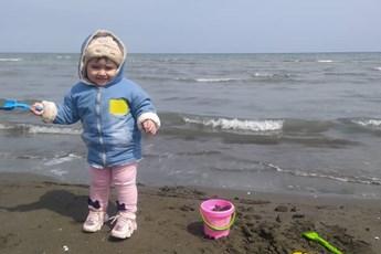 سانیا