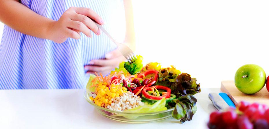در سه ماهه اول بارداری چه چیزهایی را بخوریم؟